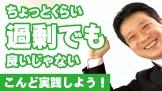 2.yorokobu