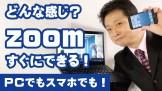 3.zoom2_