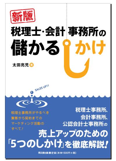 book_20171208