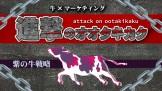 cow_YouTube