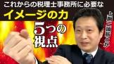 image_YouTube