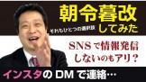 sns_2_YouTube